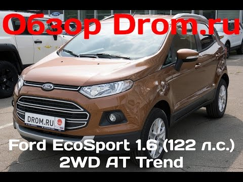 Ford EcoSport 2016 1.6 (122 л.с.) 2WD AT Trend - видеообзор