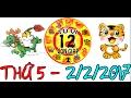 Tử Vi 2017 | Tử Vi 12 Con Giáp 2017: Thứ 5 - 2/2/2017 | Xem Tử Vi Hàng Ngày