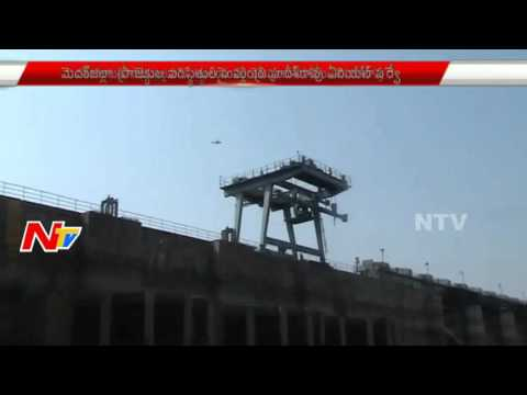 Irrigation Minister Harish Rao Aerial Survey on Singur Project || NTV