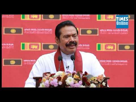 Mahinda Rajapaksa's resignation speech