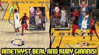 FIRST AMETHYST MOMENT BEAL! RUBY GIANNIS AT POINT! NBA 2K18 MYTEAM GAMEPLAY