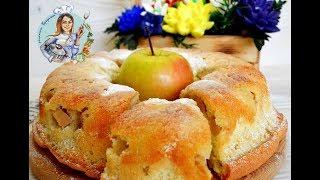 Несравненная ШАРЛОТКА! Шарлотка с яблоками — простой классический рецепт в духовке.
