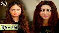 Haya Kay Rang - Episode 114 - Top Pakistani Dramas
