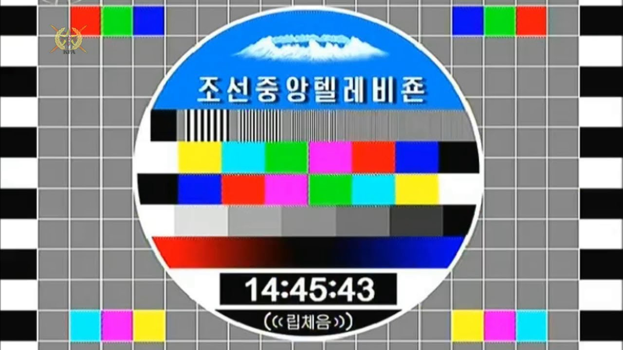 Download Korean Central Television Startup over KFA TV Live FEED with music and anthem 16:9