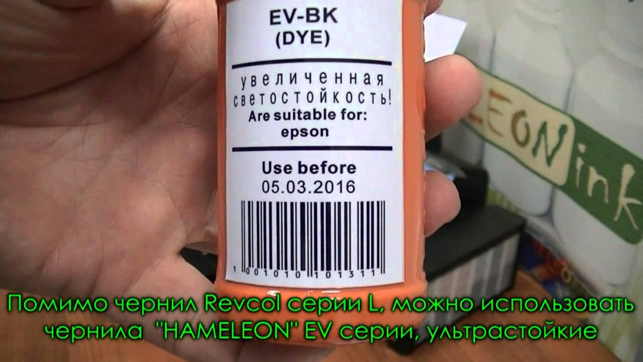 Здесь вы можете купить сублимационные чернила для принтера по низкой цене и возможностью доставки по россии!