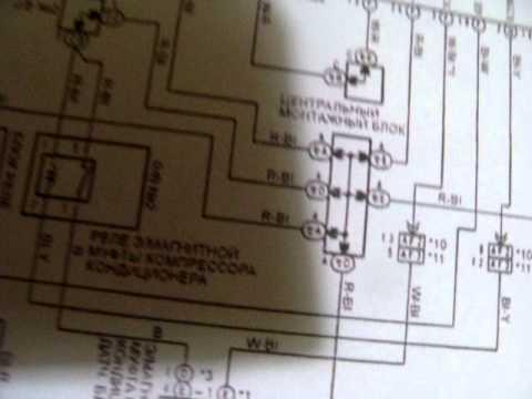 Электро схема климат контроля