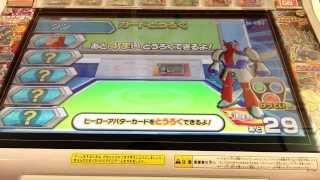 ドラゴンボールヒーローズJM2弾超ボス:亀仙人たちをたおせ ウルトラクリアに挑戦