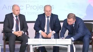 «Арктические проекты — сегодня и завтра»: подготовка кадров, энергетика и экономика
