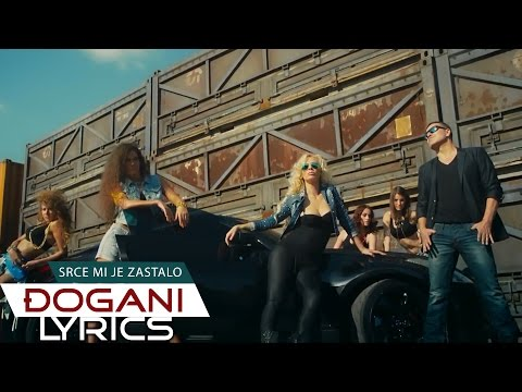 DJOGANI - Srce mi je zastalo - Lyrics video