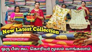 Branded Kurtis, Cotton Kurtis, Branded Sarees, free shipping, online delivery, madras vlogger, tamil