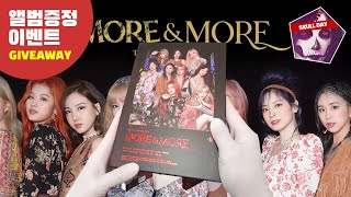 [UNBOXING/GIVEAWAY] 이쁜거 실화야? 트와이스 TWICE - MORE AND MORE 9TH …