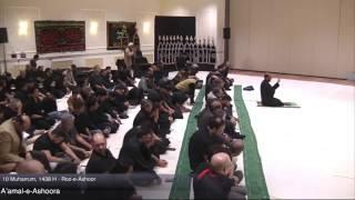 a-amal-e-ashura-iec-husaini---dr-sakhawat-hussain