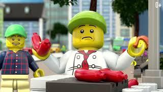 Бросим все силы на спасение - LEGO City: Пожарные