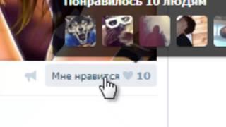 Vtope - программа для накрутки в социальных сетях vk,ask fm,twitter,instagramm