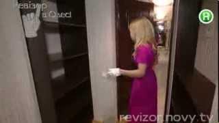 видео в Одессе отель