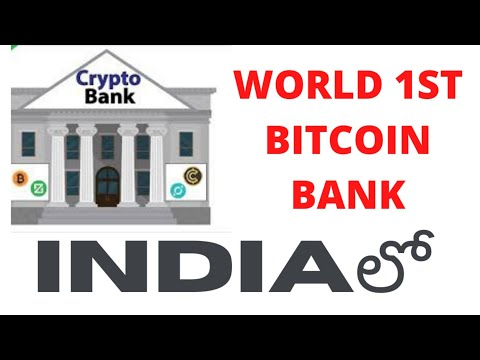 WORLD FIRST CRYPTO CURRENCY BANK IN INDIA || BITCOIN BANK IN INDIA || BEST BITCOIN EARNING APPS