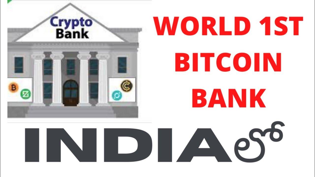 bitcoin bank india)