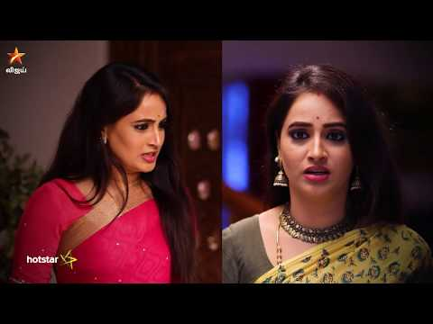 Avalum Naanum | 31st December 2018 to 5th January 2019 - Promo