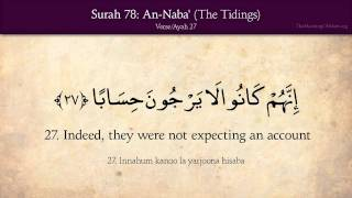 Download Quran: 78. Surat An-Naba (The Tidings): Arabic and English translation HD