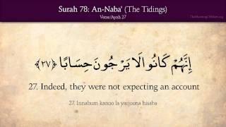 Download Quran: 78. Surat An-Naba (The Tidings): Arabic and English translation HD