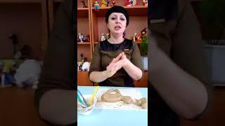 Видеоурок по лепке из глины панно «Кошка»