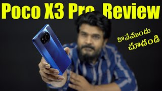 POCO X3 Pro Review in Telugu : Best Mobile Under 20K ?