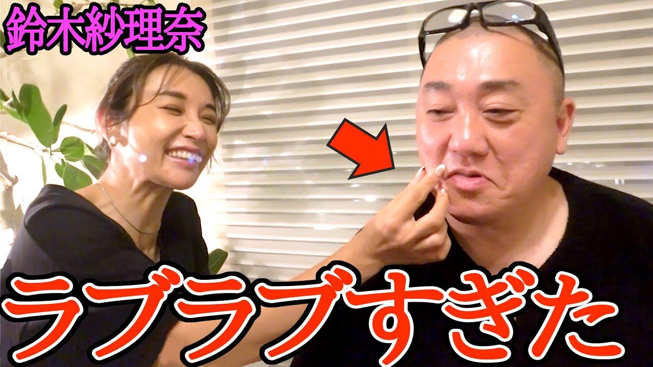 【夫婦】ホームパーティーに参加したら、けいちょんと鈴木紗理奈がラブラブすぎて見てられなかった【今夜はてげ接待】