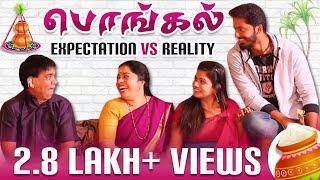 Pongal Comedy   Expectation Vs Reality   ft Smile settai Nandhini   Kichdy