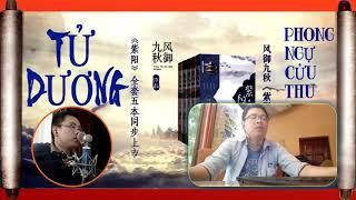 Truyện đêm khuya - Tử Dương - Chương 520-524. Tiên Hiệp, Huyền Huyễn Xuyên Không
