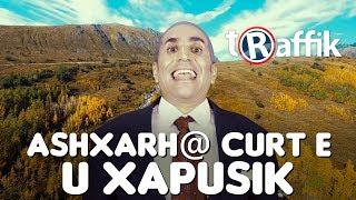 tRaffik - ASHXARH@ CURT E U XAPUSIK E  [Աշխարը ցուրտ է ու խափուսիկ է]