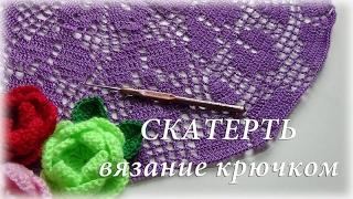 ЧАСТЬ 6 (33-37 ряды) - Скатерть. Филейное вязание #счастливая_рукодельница\PART 6
