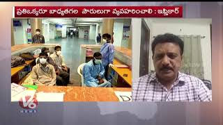 Come Forward And Get Tested : TS Muslim Reservation Front President Iftikhar Ahmed  news