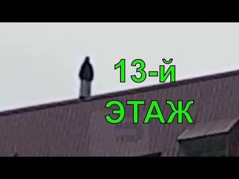 В МEККЕ ТАДЖИКСКАЯ