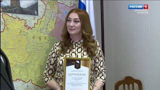 Вести Карачаево-Черкесия 22.04.2021