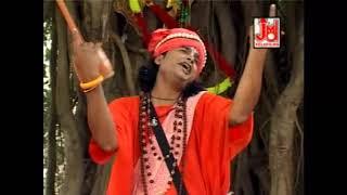 Ma Dhoreche Garve Amay - মা ধরেছে গর্ভে আমায় -  Barun Das Baul - By - JMD Telefilmas