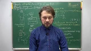 2020 Практика программирования на Python, лекция №15