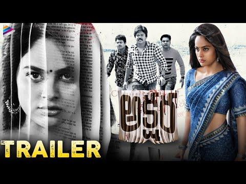Akshara Telugu Movie Trailer 4K | Nandita Swetha | Shakalaka Shankar | Latest Telugu Trailers 2021