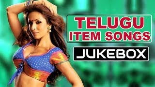 Top 10 Telugu Item Songs || Tollywood Dancing Hits