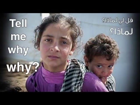 Tell me Why (Lyrics) - Children of Syria