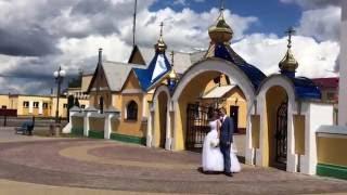 Алексей & Наталья  wedding day