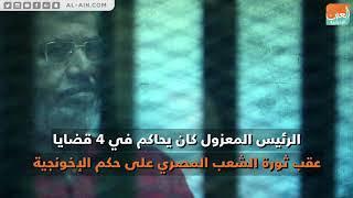 رحيل محمد مرسي في ذكرى عزله