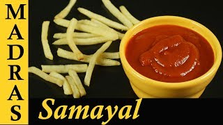 Tomato Ketchup Recipe in Tamil  How to make Ketchup at home in Tamil  Homemade Ketchup Recipe