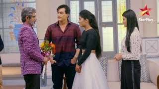 Yeh Rishta Kya Kehlata Hai   Naira feels uncomfortable
