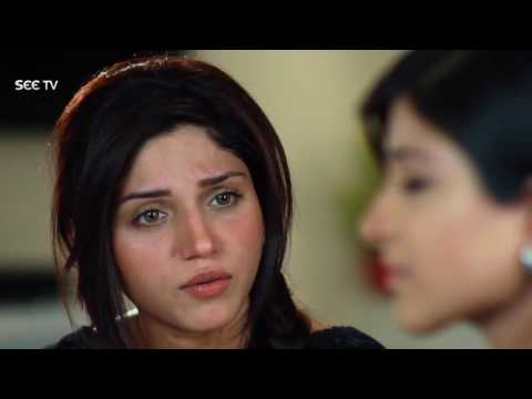 Milan Drama Serial Episode#31  Complete