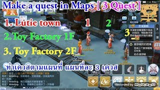 Toy Factory 1 Quest - Thereset