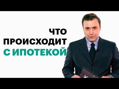 Ипотека в России бьет рекорды, но есть нюансы