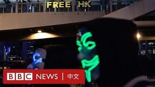 香港示威:國際人權日集會 為逝者默哀- BBC News 中文
