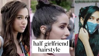 #shradha kapoor half girlfriend hairstyle so cute and east😘🤗