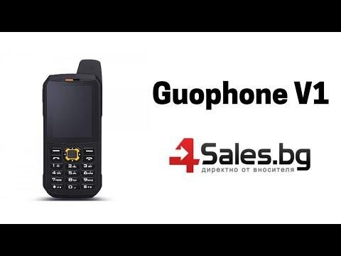 Мобилен телефон - Guophone V1 PHONE 15