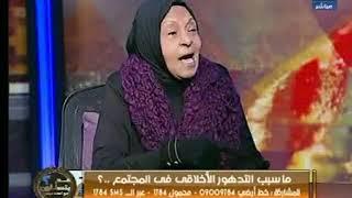 د. ملكة زرار : من قام بتسريب  فيديو محمود سعد أكثر من قاتل